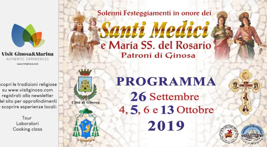 Copertina-Santi-Medici